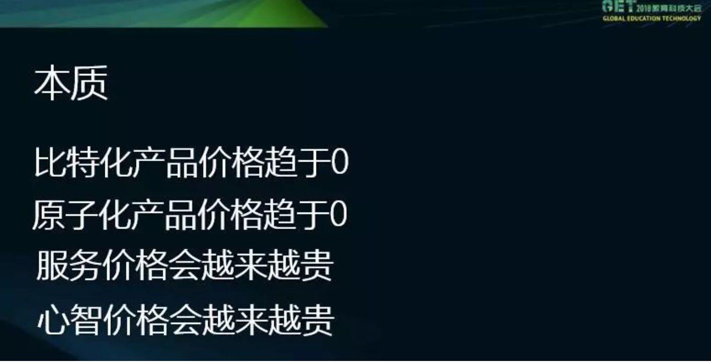 张邦鑫:仅有科技远不够,爱是教育的本质