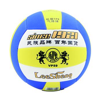 南华利生【LeeSheng】TPE环保气排球室内比赛训练成人学生考试用