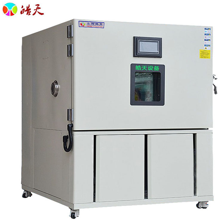 全自动快速温变试验机冷热循环实验