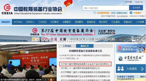 华文众合凭借第五代智慧书法教室荣获第76届中国教育装备展示会金奖