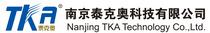 南京泰克奥科技有限公司