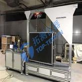 拓測TT-HDS50型全自動天然水合物直剪儀