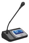 itc会议代表单元TS-0203A 手拉手会议系统 台式会议话筒