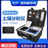 粪污养分测定仪
