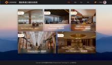 IHE酒店英語口語教學實訓軟件系統