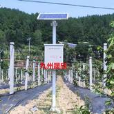 土壤水分監測站/土壤溫濕度監測站/在線土壤溫濕度站