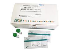脑钠肽检测试剂盒(荧光免疫层析法)