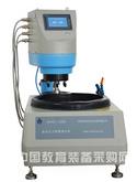 UNIPOL-1200M自動壓力研磨拋光機