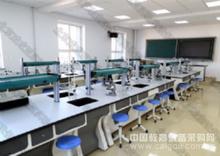 环保型生物一体化实验室