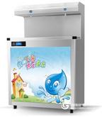幼兒園直飲水機 FY-2ARO(1)