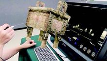 """中教啟星""""文明的足跡VR教學系統"""""""
