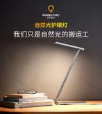 清華校慶紀念款馬歇爾哥倫布自然光學生書桌護眼宿舍兒童寫字臺燈