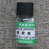 葡聚糖分子量標準物質