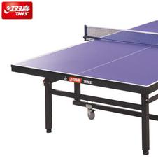 红双喜【DHS】乒乓球台 可折叠 室内比赛型乒乓球桌T1024