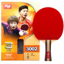 红双喜【DHS】3星双面反胶乒乓球横拍 快攻结合弧圈乒乓球拍 R3002 单只装