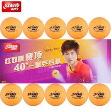 红双喜【DHS】赛顶黄一星40+ 有缝乒乓球 (10只装)CD40CY