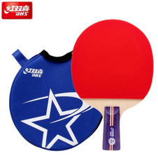 红双喜【DHS】一星级双面反胶ppq成品拍初学入门一星级乒乓球拍 R1006单只装