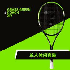 天龙【Teloon】天龙网球拍初学训练套装  磨砂款 草绿色 CAOCH XIV