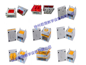 JS-ZM1型 全鋁制注塑模具拆裝模型