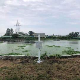 水质自动监测站、水环境监测系统、湿地水质气象站