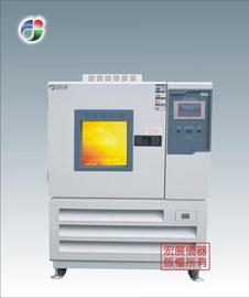 LP-800U可程式恒温恒湿试验机
