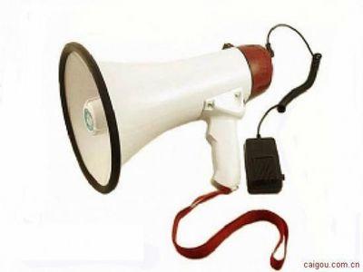 手持式扩音器/手持式喊话器