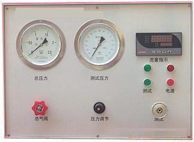 毛细管流量测试台/毛细管流量测试仪/流量测试仪/流量测试计(数显)