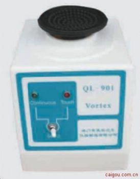 L0032773旋涡混合器价格
