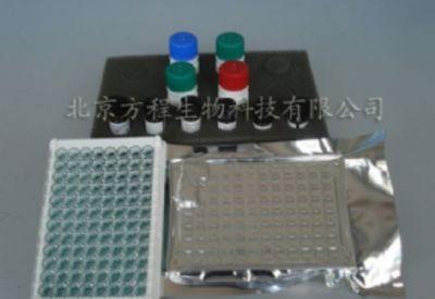 大鼠甲状旁腺激素(PTH) 酶联免疫ELISA试剂盒