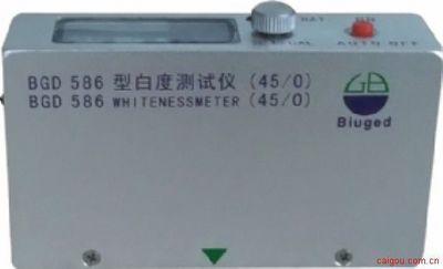 BGD 586白度仪,涂料用白度仪厂家