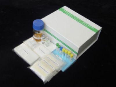 鸡硫酸类肝素(HS)ELISA试剂盒