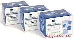 人N钙黏蛋白/神经钙黏蛋白(N-Cad)ELISA试剂盒