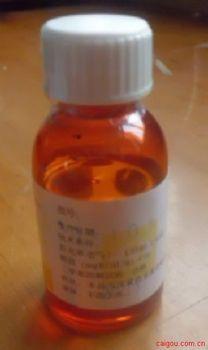 亚油酸,十八碳二烯酸