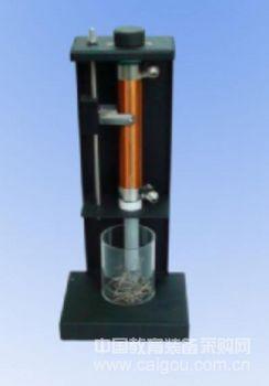 电磁铁实验器