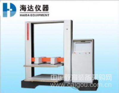 精准型纸箱抗压强度试验机(四个传感器)
