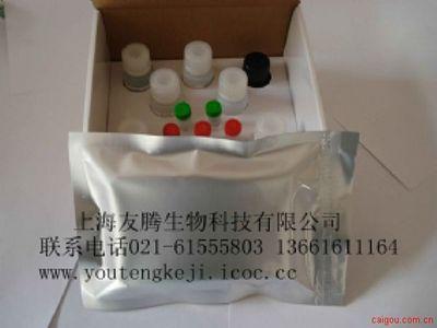 小鼠可溶性sP-选择素(sP-selectin)ELISA试剂盒