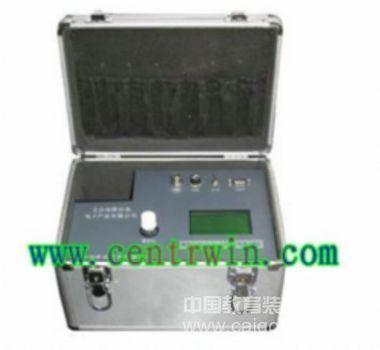 浊度/色度水质测定仪/浊度仪/多功能水质监测仪 型号:BHSYCM-06