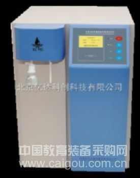 北京超低有机物型超纯水器