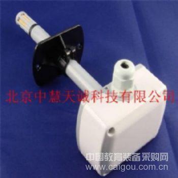 风管式网络型温湿度变送器 型号:GSAF-3485