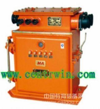 真空磁力启动器/矿用隔爆兼本质安全型真空电磁起动器 型号:ZYKQJZ-200
