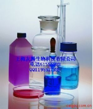 牛胰岛素样生长因子-2ELISA kit