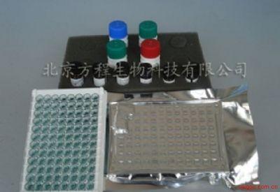北京酶免分析代测人膀胱肿瘤抗原(BTA)ELISA Kit价格