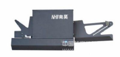 南昊光标阅读机NFD-43P