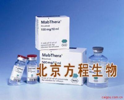 北京优级生化试剂Acridine Orange  吖啶橙最低价格 品牌 Sigma