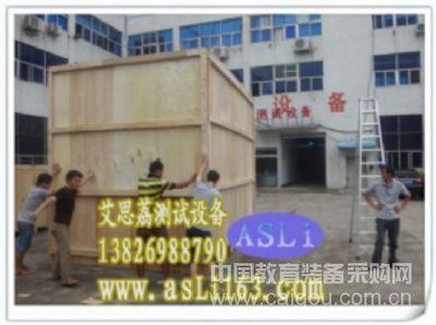 台式高低温试验箱设备 北京 维修稳定性试验箱标准