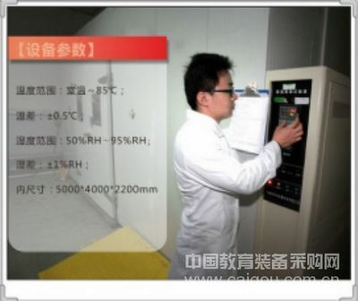环境温湿度测试,温湿度实验,环境温湿度测量仪,环境温湿度检测