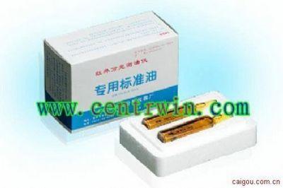 红外分光测油仪/红外测油仪(专用标准油/标准企业油 ) 型号:BXF2-200