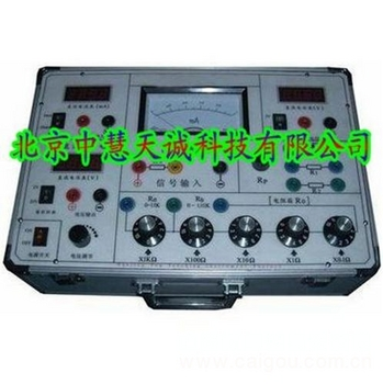 电表改装与校准实验仪 型号:ukgb-1