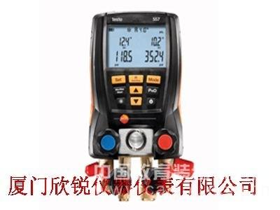 testo 557 套装新型电子歧管仪(电子压力表组)/德图testo557