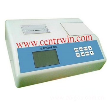 农残仪/农药残留速测仪 型号:HFC-PC-610